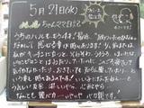 080521松江