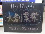 0911112松江