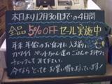 051227松江