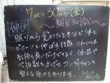 2010/7/30松江