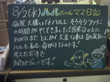 060802松江