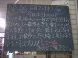 2010/6/2南行徳