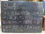 2010/09/04松江