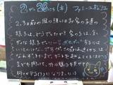 080228松江