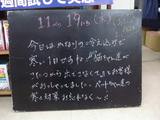 091119松江