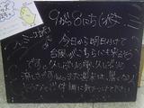 2010/9/8立石