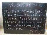 081221松江