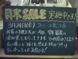 060324松江
