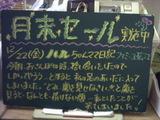 061222松江