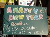 080105松江