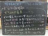 091006松江