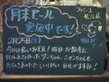 060225松江