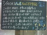 060719松江