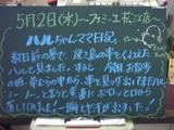 070502松江