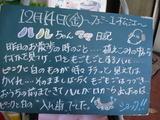 071214松江