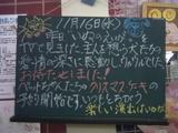 051116南行徳
