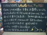 051118松江