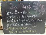 2010/8/11松江