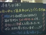 060405松江