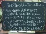 070523松江