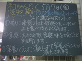 2010/05/07南行徳