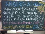 070615松江