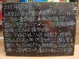2010/10/14葛西