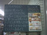 2010/11/10南行徳