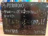2010/4/25葛西