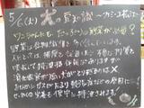 080506松江