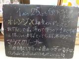 2011/1/25松江