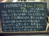 060627松江