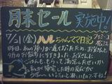 060721松江