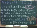 070708松江