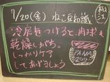 2012/7/20松江