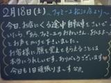 060218松江