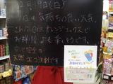 2010/12/19松江