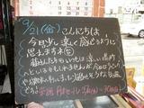 2012/9/21森下