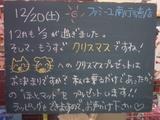 081220南行徳