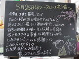 080326松江