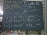 2010/09/24南行徳