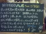 060130松江