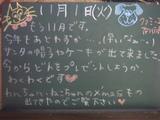 051101南行徳