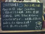 060217松江