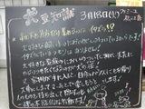 080318松江