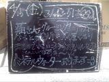 2011/4/15森下