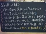 060216松江
