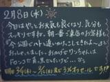 060208松江