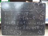 2010/05/22松江