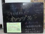 2010/12/2松江